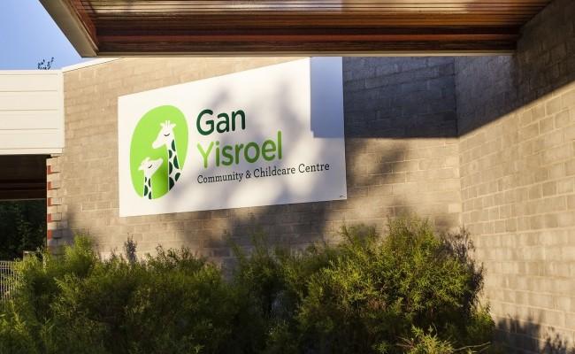 Gan Yisroel Community and Childcare Centre, Giralang ACT 3