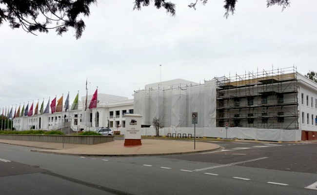 museum_facade_during_works