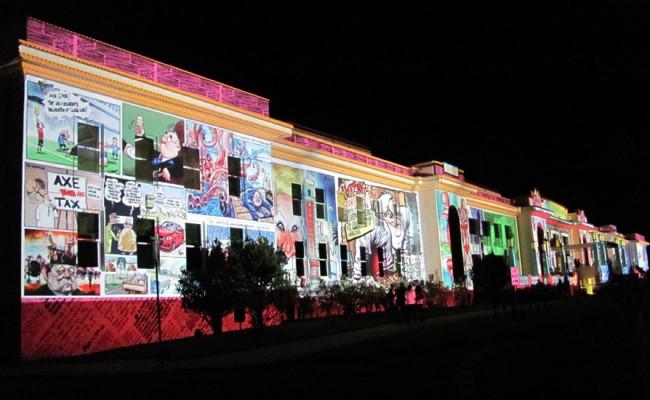 museum_facade_enlighten
